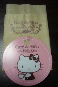 cafedemiki6
