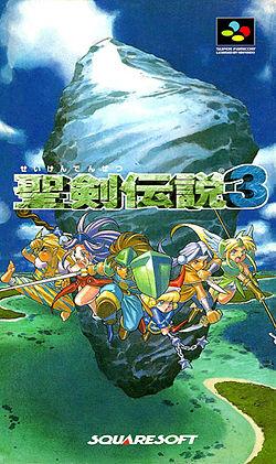 Seiken_Densetsu_3_Front_Cover