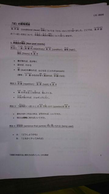 c5566276-b85a-44dd-923e-f06f505256ef